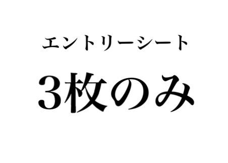 f:id:takada128:20171009211625j:plain