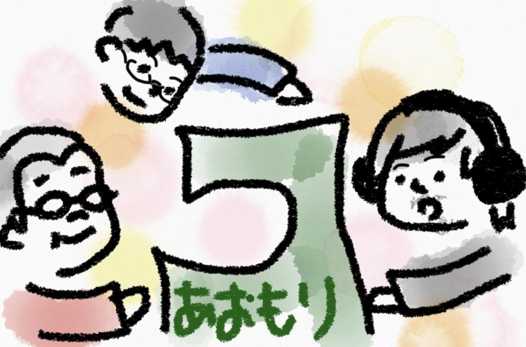 f:id:takada128:20171010211848j:plain