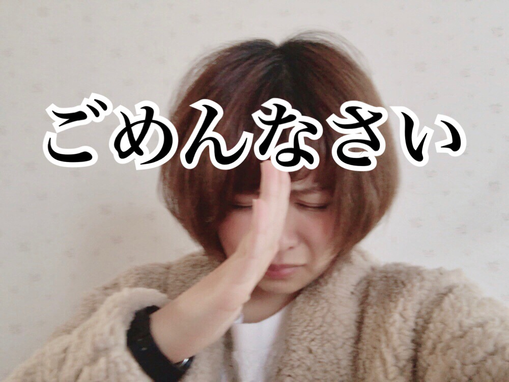 f:id:takada128:20171120164342j:plain