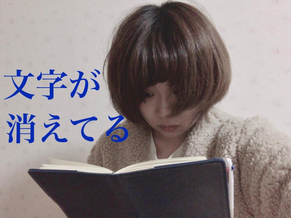 f:id:takada128:20171120172913j:plain