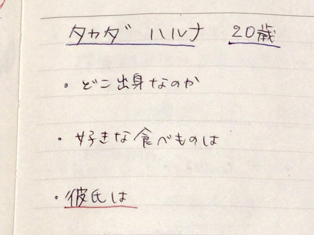 f:id:takada128:20171120174701j:plain