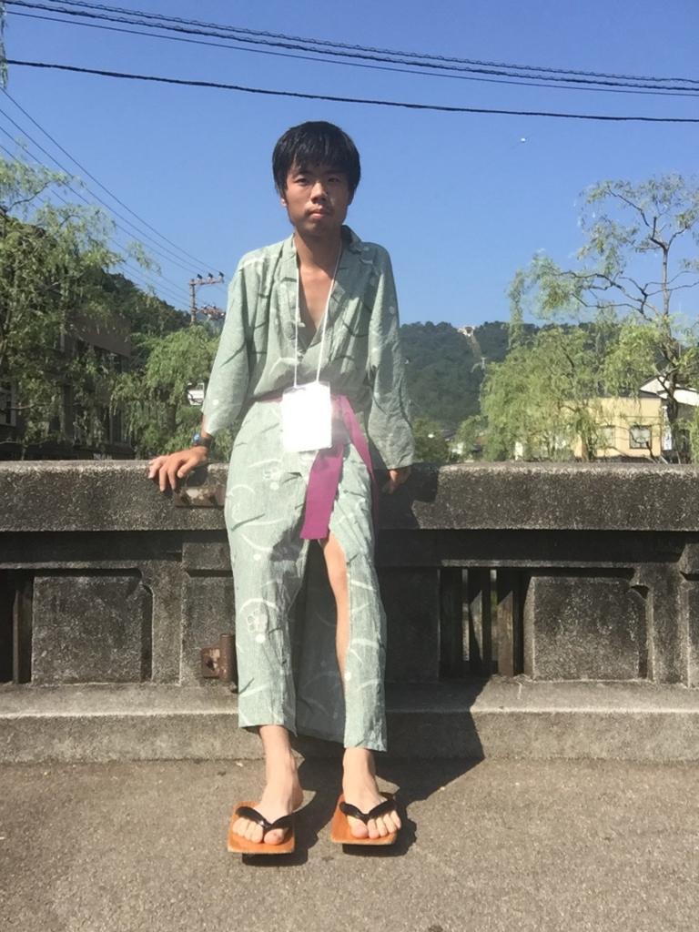 f:id:takada_seiya:20170318155829j:plain