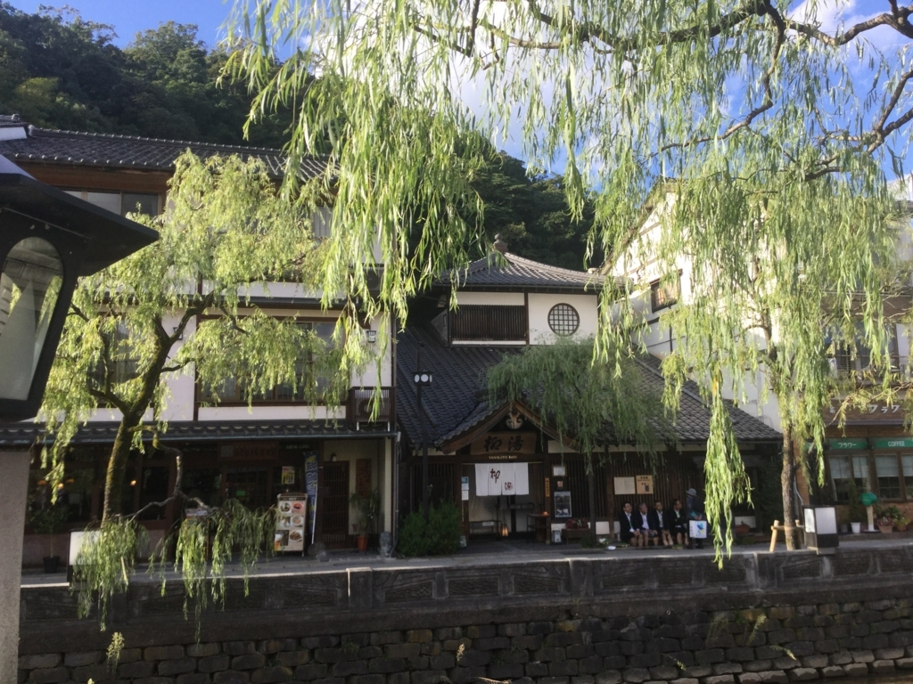 f:id:takada_seiya:20171119131418j:plain