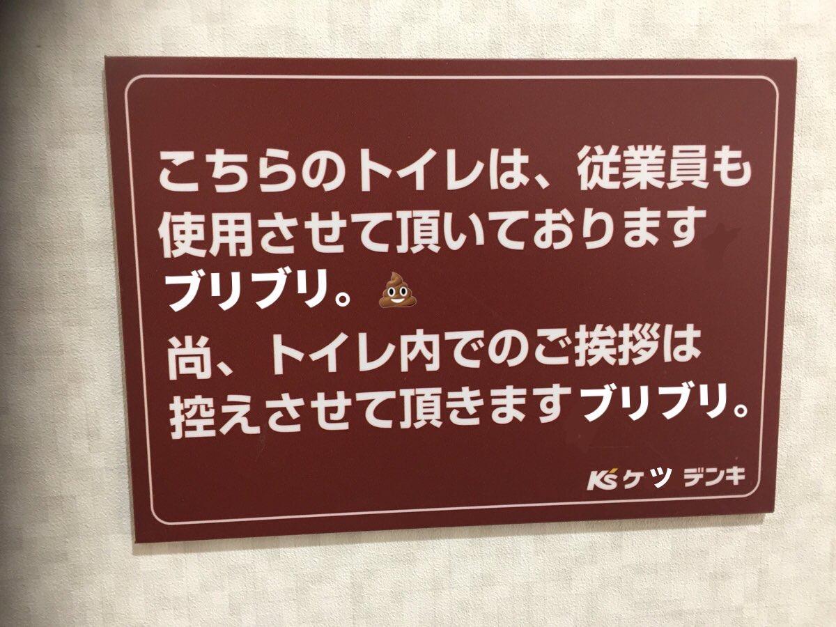 f:id:takada_seiya:20200509170504j:plain