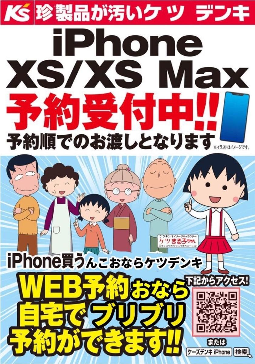 f:id:takada_seiya:20200509170643j:plain