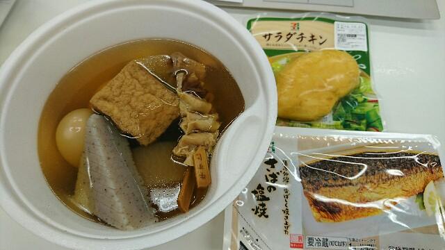 f:id:takadera:20161013220610j:image
