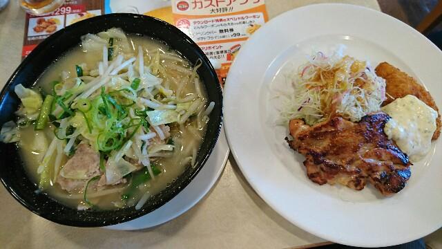 f:id:takadera:20161020152746j:image