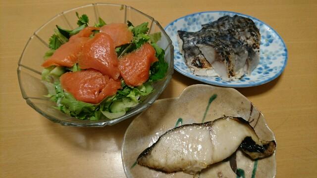 f:id:takadera:20161025235221j:image