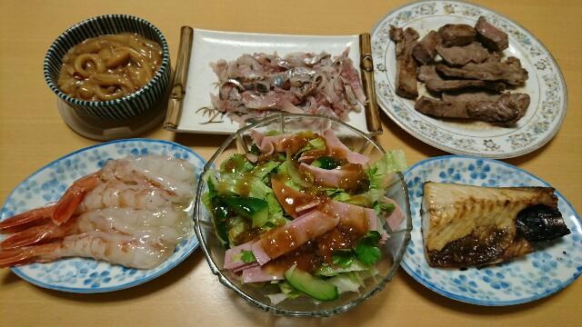 f:id:takadera:20161108002853j:image