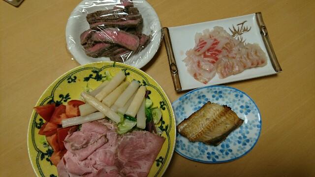 f:id:takadera:20161119213809j:image