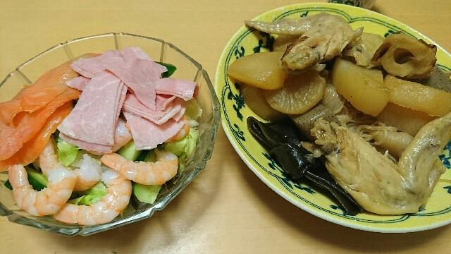 f:id:takadera:20161122173603j:image