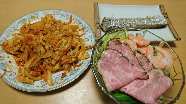 f:id:takadera:20161126095252j:image