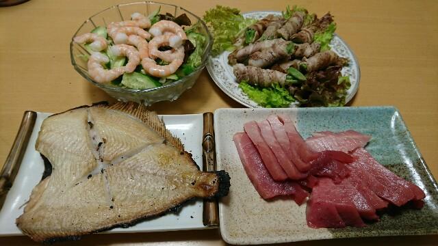 f:id:takadera:20161130200615j:image