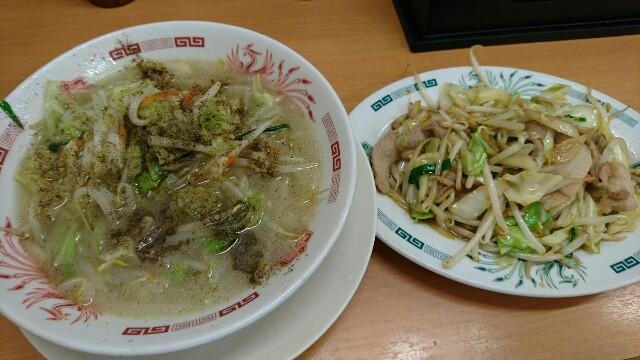 f:id:takadera:20161210133829j:image