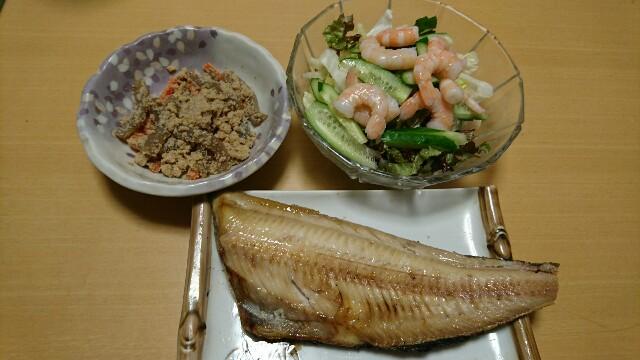 f:id:takadera:20170120114711j:image