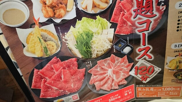 f:id:takadera:20170205225327j:image