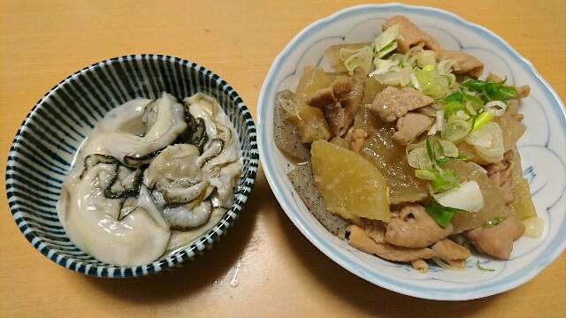 f:id:takadera:20170208193343j:image