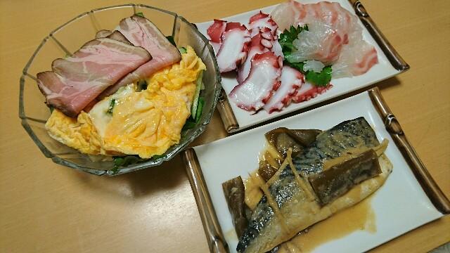 f:id:takadera:20170209223731j:image