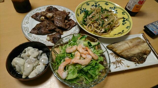 f:id:takadera:20170221152446j:image