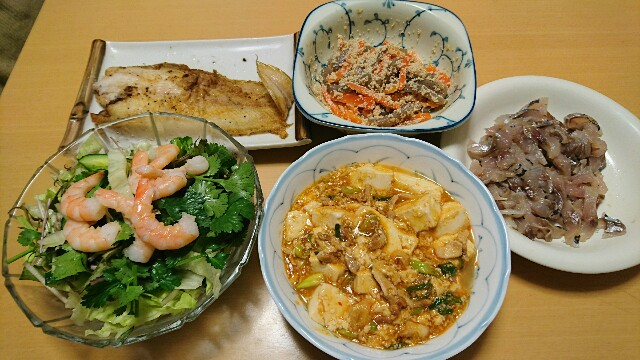 f:id:takadera:20170222225613j:image