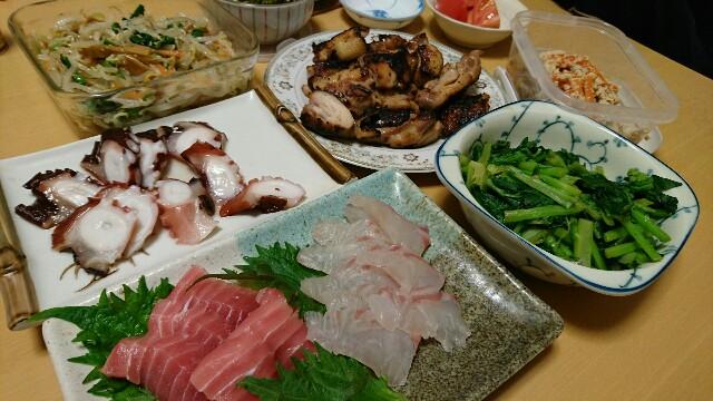 f:id:takadera:20170224191420j:image