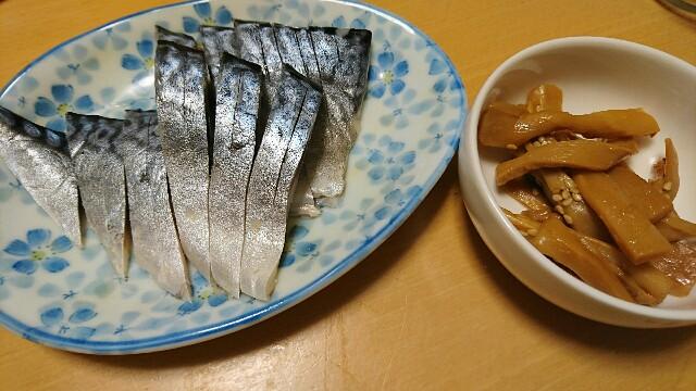f:id:takadera:20170301231858j:image