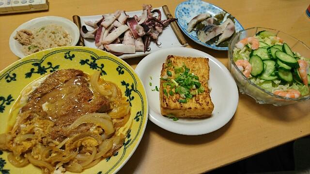 f:id:takadera:20170314195937j:image