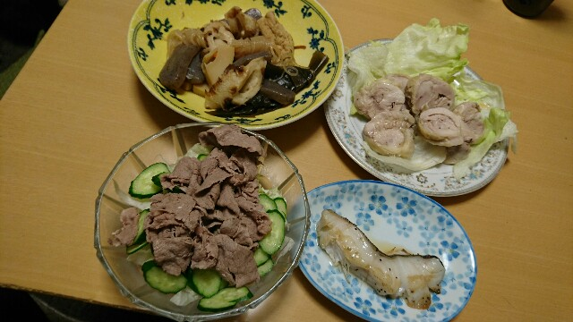 f:id:takadera:20170316222704j:image