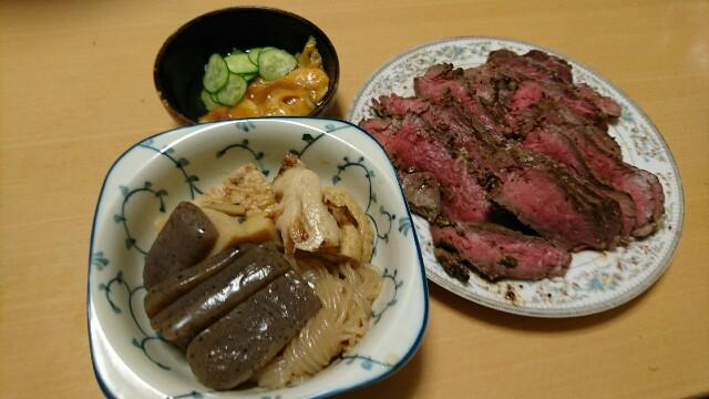 f:id:takadera:20170318001002j:image