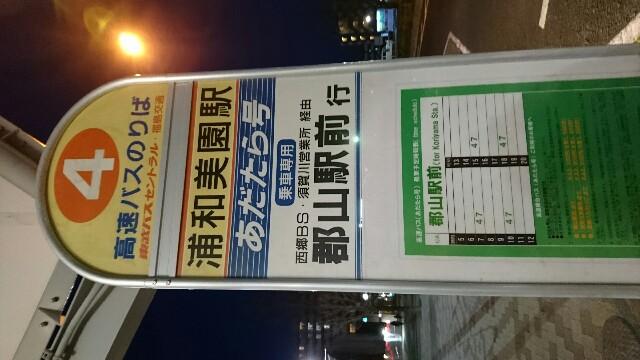 f:id:takadera:20170324210447j:image