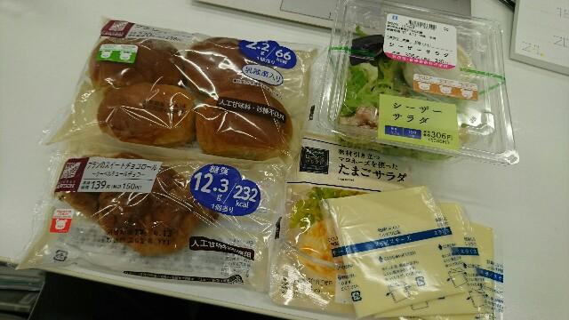 f:id:takadera:20170412124412j:image
