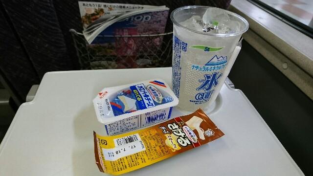 f:id:takadera:20170417200417j:image