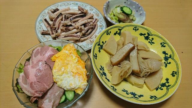 f:id:takadera:20170425111146j:image