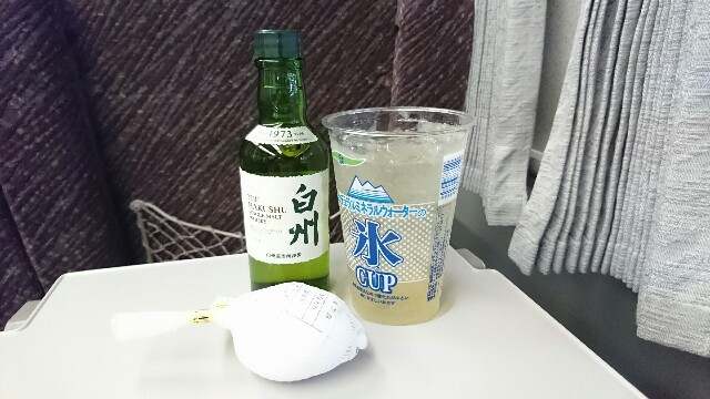 f:id:takadera:20170427160210j:image