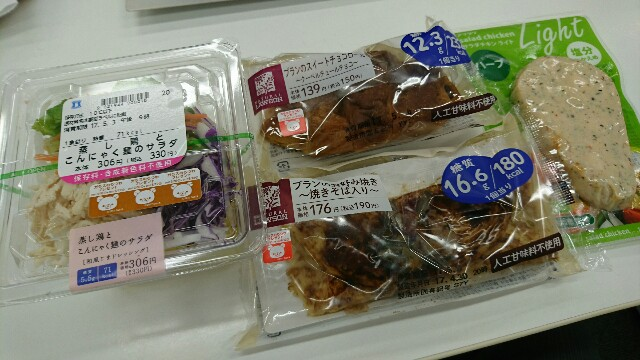 f:id:takadera:20170504223750j:image