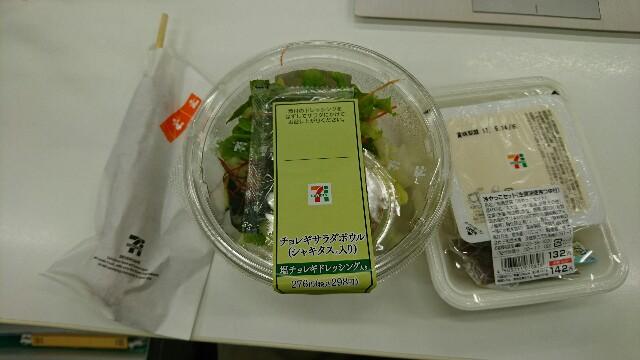 f:id:takadera:20170506124024j:image