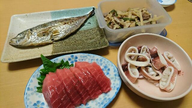 f:id:takadera:20170508210348j:image