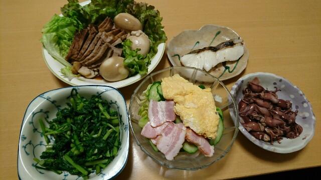 f:id:takadera:20170512220901j:image