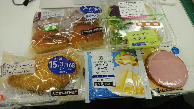 f:id:takadera:20170517222242j:image