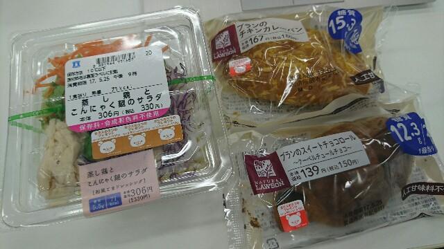 f:id:takadera:20170525134951j:image