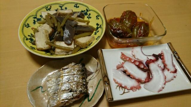 f:id:takadera:20170525135008j:image