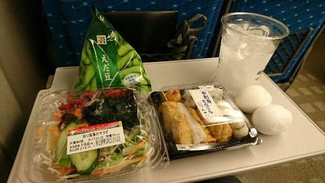 f:id:takadera:20170531193130j:image