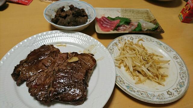 f:id:takadera:20170605202056j:image