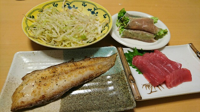 f:id:takadera:20170606211550j:image