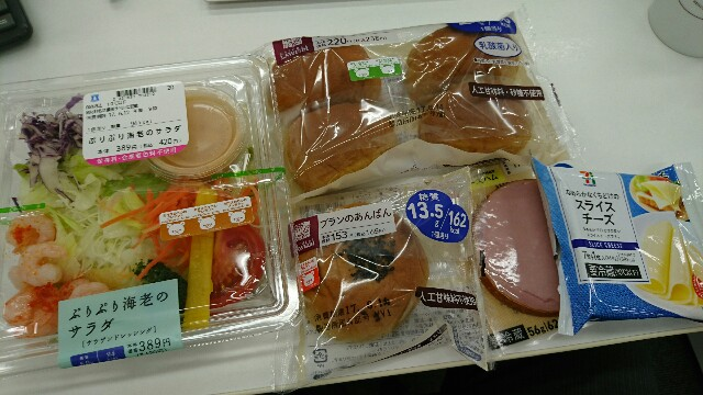 f:id:takadera:20170613095759j:image