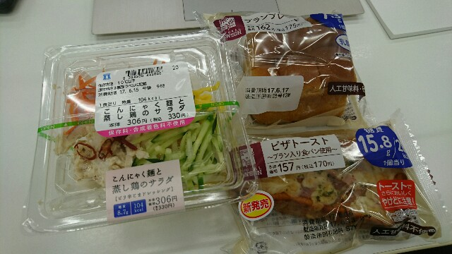 f:id:takadera:20170615133712j:image