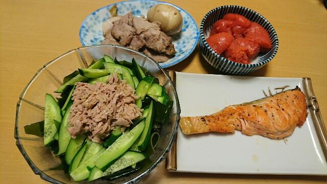 f:id:takadera:20170615230138j:image