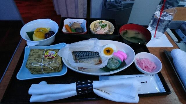 f:id:takadera:20170620223023j:image