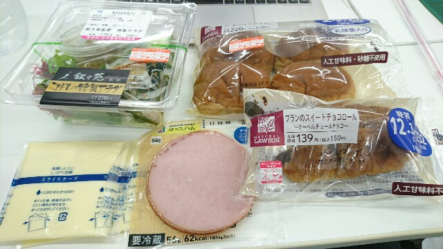 f:id:takadera:20170706225051j:image