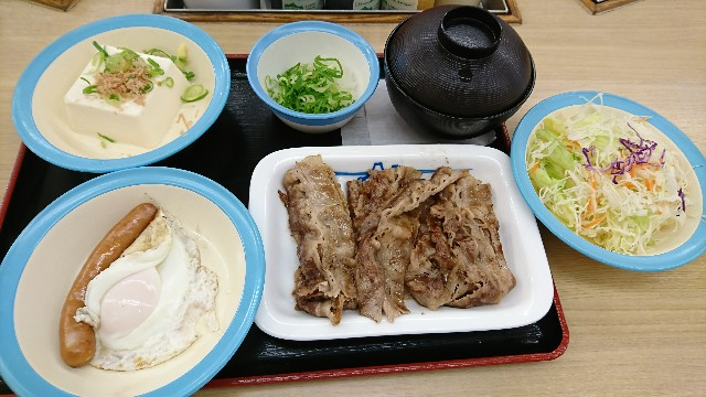 f:id:takadera:20170713214946j:image